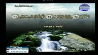اجمل واروع التلاوات المتنوعة لمدة ساعتين من قناة المجد للقران الكريم