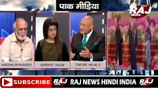 PAKISTAN INSULTED BY RUSSIA IN WORLD MEDIA | Pak media news debate about India latest HD 2019