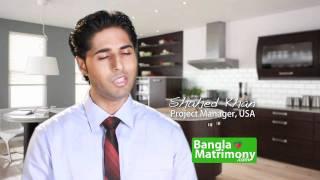 BanglaMatrimony2 Bangla 10 Sec YOUTUBE