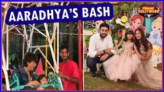 AbRam –SRK, Azad – Aamir & Other Star Kids Attend Aaradhya's Grand Birthday Party | Bollywood News