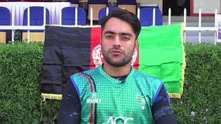 Rashid Khan on the Cricket World Cup Qualifier