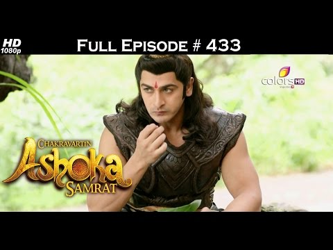 Chakravartin Ashoka Samrat - 27th September 2016 - चक्रवर्तिन अशोक सम्राट - Full Episode