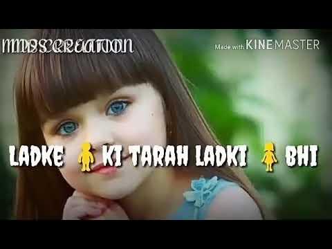 Xxx Mp4 Ladke Ki Tarah Ladki BHI Muthi Baandh Ke Paida Hoti Hai Best Whatsapp Status Mds Creation 3gp Sex