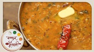 Dal Fry With Tadka | Homemade Punjabi Dal | Indian Recipe by Archana in Marathi