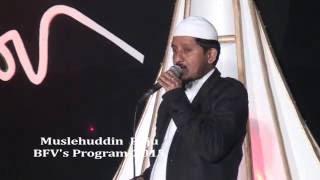 Muslehuddin Raju's talk about culture | সংস্কৃতি মানেই বেহায়াপনা নয়,  মুসলেহুদ্দীন রাজু