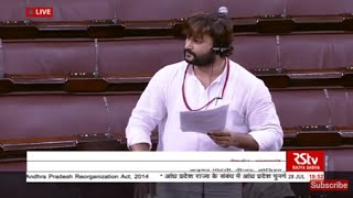 Sh. Anubhav Mohanty's remarks concerning the State of Andhra Pradesh