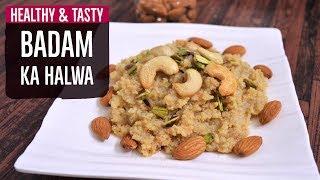 Badam Halwa Recipe - How to make Badam ka Halwa - Almond Pudding Recipe in Hindi with English Subs