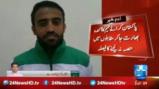 Pakistan karate team decided not to take part in competitions India