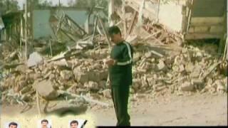 Jahan - Iran / Bam Earthquake 2003