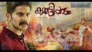 2016 Top 10 Malayalam Box Office Hit Movies...