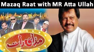 Mazaaq Raat | Atta Ullah Esa Khelvi  | 11 FEB 2015
