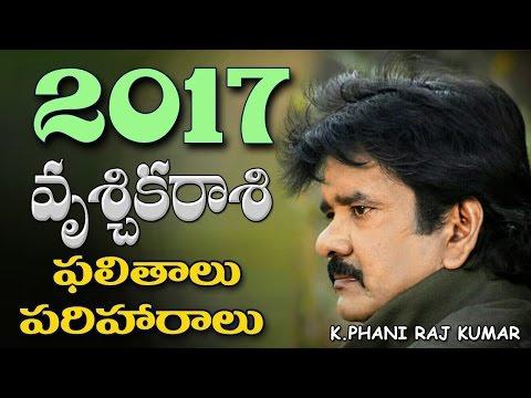 Xxx Mp4 2017 వృశ్చిక రాశి ఫలితాలు పరిహారాలు Scorpio Horoscope 2017 Telugu Phanirajkumar 3gp Sex