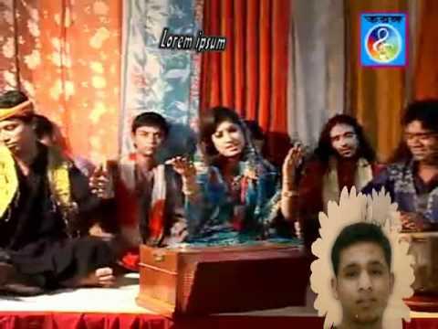 Chittagong Bhandari New Song Sahed Ctg Bangladesh