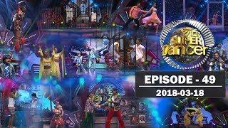 Hiru Super Dancer   Episode 49   2018-03-18
