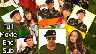 Full Thai Movie : Jolly Rangers [English Subtitle] Thai Comedy