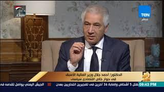 رأي عام – وزير المالية الأسبق: نحتاج إلى إصلاح برنامج الإصلاح لرفع معدلات النمو
