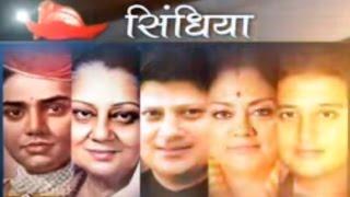 Vansh: Journey of India's 'Scindia Royal Family' Dynasty