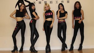 EXID(이엑스아이디) HOT PINK 핫핑크 KPOP dance cover by FDS