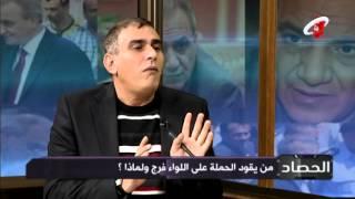 ناصر اللحام تعليقاً على تصريحات اللواء ماجد فرج