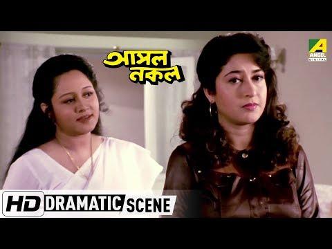 Xxx Mp4 Asol Nakol Dramatic Scene Satabdi Roy Chumki Choudhury 3gp Sex