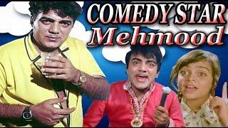 Comedy Star  Mehmood | Comedy Scenes