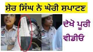 The police station in the city did not play well || Sher singh ne laya number