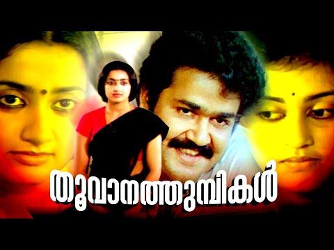 Malayalam Full Movie   Thoovanathumbikal   Classic Movie   Ft. Mohanlal, Sumalatha, Parvathi