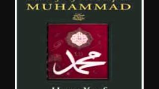 The Life Of The Prophet Muhammad (Part 3) - Hamza Yusuf Hanson