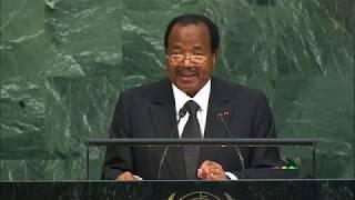 ONU - Discours intégral de Paul Biya, Président du Cameroun, 72e Assemblée Générale