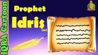 Idris AS - [Prophet story ( No Music)] - Islamic Cartoon