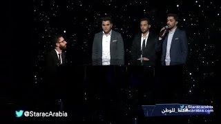 نسيم رايسي و علي الفيصل و محمد عباس - موطني - البرايم 6 ستار اكاديمي 11