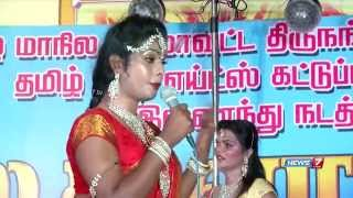 God's Bride - Transgenders celebrating their own marriage grandly in Koovagam | News7 Tamil
