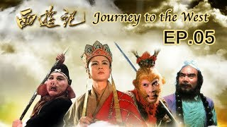 Journey to the West ep.05 Master and Disciple happily united《西游记》第5集 猴王保唐僧(主演:六小龄童、迟重瑞)| CCTV电视剧