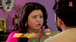 Radha - Episode 204 - May 24, 2017 - Best Scene