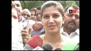 HC stays arrest of Haryanvi singer Sapna Choudhary