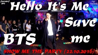 [GP] BTS - Save me dance cover by Hello It's Me  [SHOW ME THE PARTY (22.10.2016)]