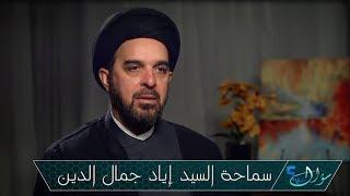 سؤال جريء 500: هل الإسلام دين ودولة؟