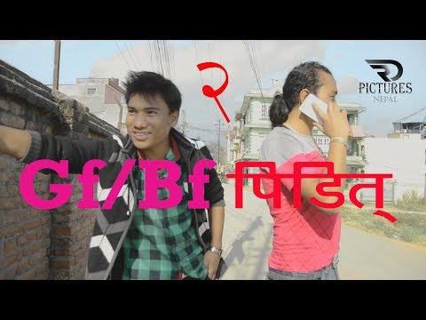 Xxx Mp4 Gf Bf Pidit पिडित Nepali Short Film Episode 2 2017 2074 3gp Sex