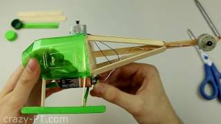 How to make a  homemade Helicopter   Electric Helicopter ঘরে বসেই তৈরি করুন হেলিকপ্টার