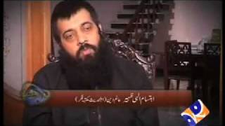 The Power of Ahlehadith Allama Ibtisam_Allama Zubair etc