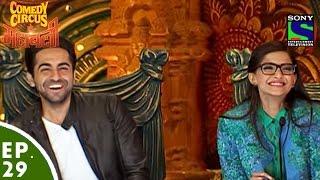 Comedy Circus Ke Mahabali - Episode 29 - Bewakoofiyan Special