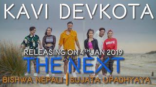"The Next "" Kavi Devkota "" Teaser // Sujata Upadhyaya // Bishwo Nepali"