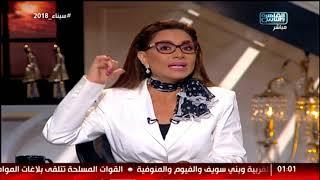 بسمة وهبه: فخورين ببلدنا مصر .. المصري له ثمن في أي مكان في العالم