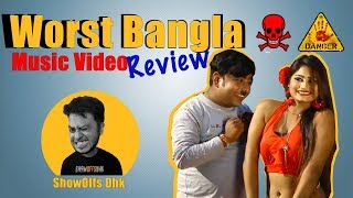 Worst Bangla Music Videos | The X Song | ShowOffs Dhk