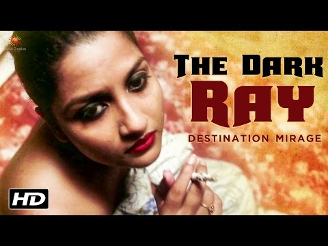 Xxx Mp4 The Dark Ray Bangla Movie 2017 Full Movie Bengali Full Movies Bengali Film 3gp Sex