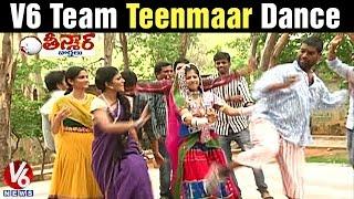 Teenmar Team Dance On Telangana Formation Day Song | Bithiri Sathi & Savitri | V6 News