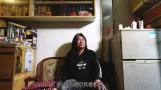 《跟住矛盾去旅行》第1集02-曾鈺成vs梁國雄