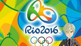 Olympic Games Rio 2016 - Giornata 5 - Brasile - Salto in alto/Pistola Automatica