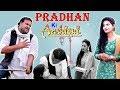 Download Video Download PRADHAN Ki Aashiqui | Full Entertainment | Firoj Chaudhary 3GP MP4 FLV
