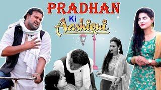 PRADHAN Ki Aashiqui | Full Entertainment | Firoj Chaudhary
